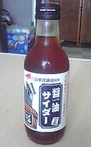 100619醤油サイダー.jpg
